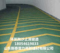 青岛莱西环氧树脂地坪漆施工厂家包验收