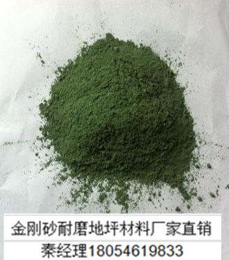 淄博张店季节性金刚砂耐磨地坪材料施工厂家