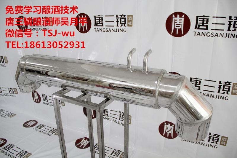 玉米蒸酒机器 白酒蒸馏设备 番禺市桥蒸酒设备厂家