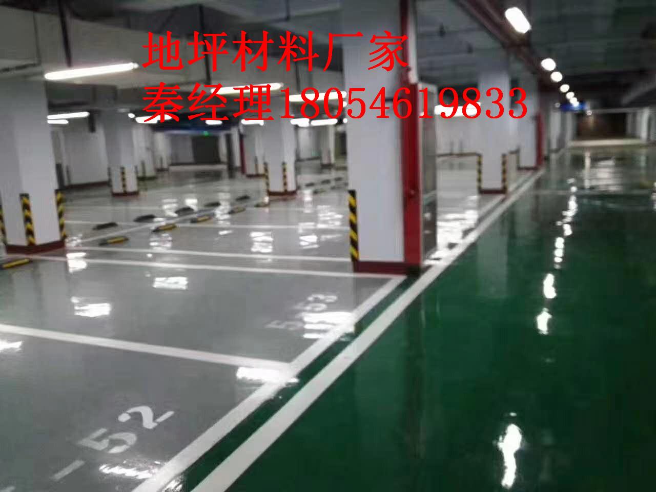 日照工业环氧地坪大面积设计方案施工厂家