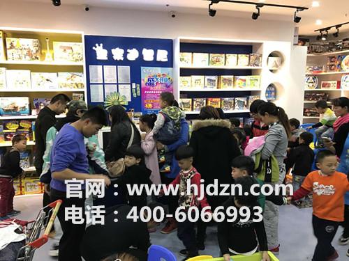 儿童玩具店怎么加盟?总部1对1指导+2017好项目