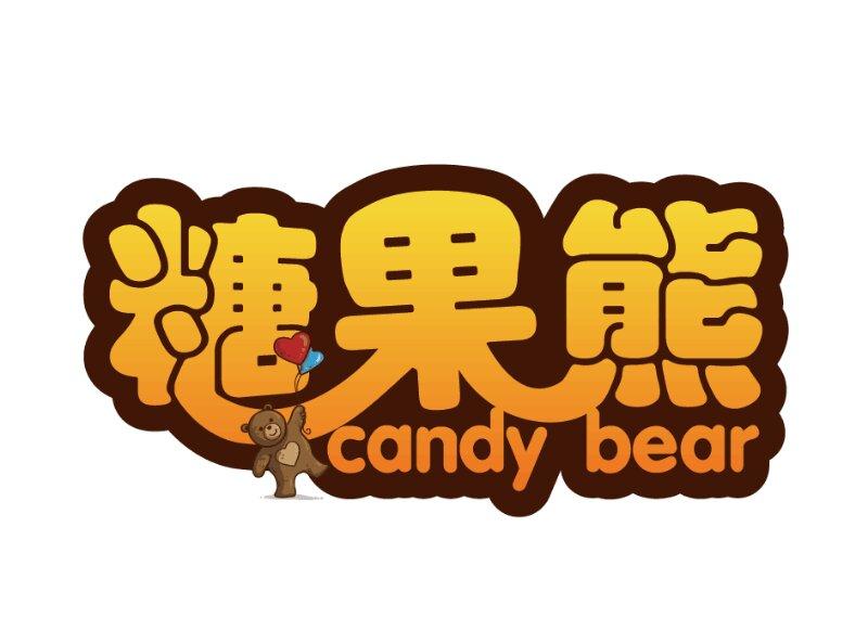 河南披萨加盟首选糖果熊披萨 多年经验 加盟好项目