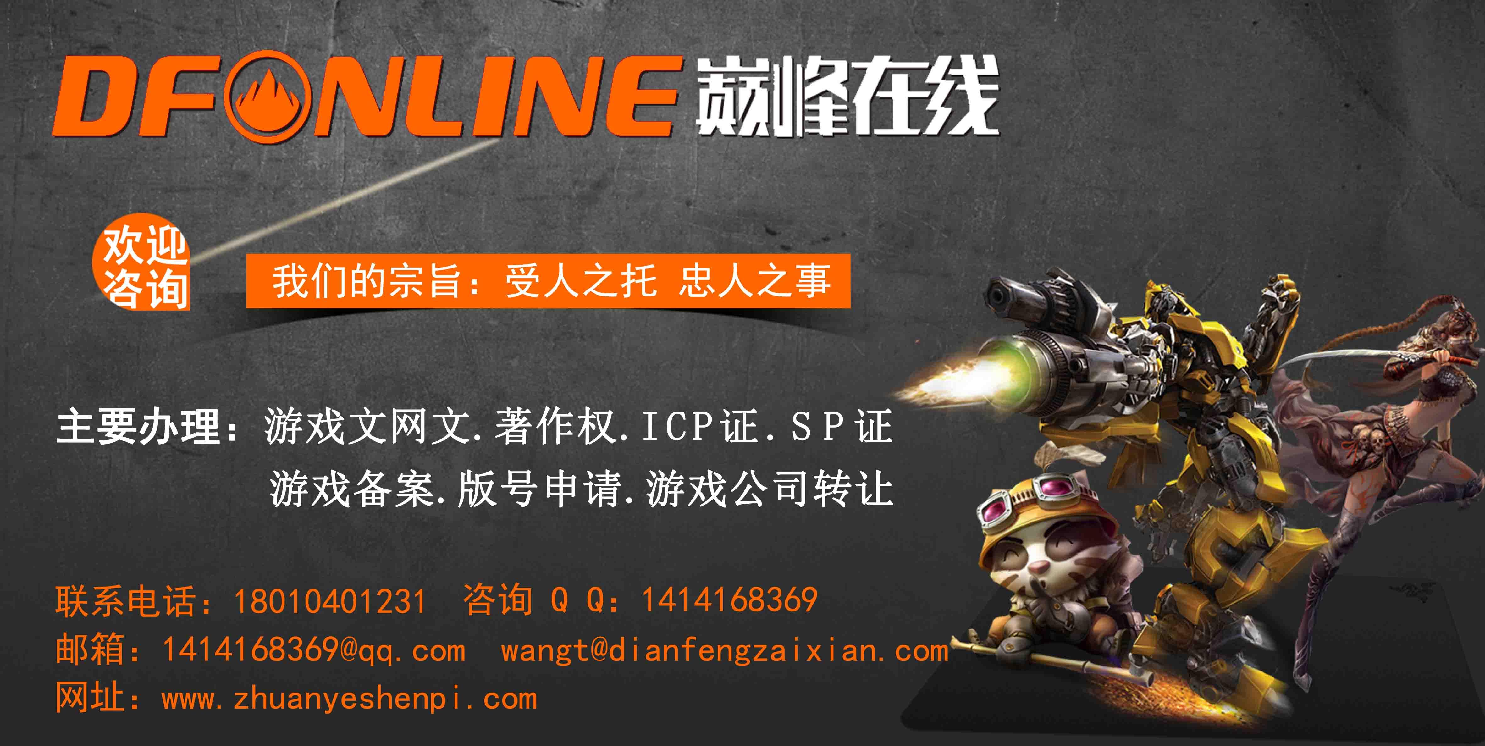 北京ICP办理怎么收费,需要什么材料,ICP壳公司转让