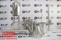 纯粮食白酒酿造工艺 开始酿酒事业要投产哪些 蒸酒设备厂家
