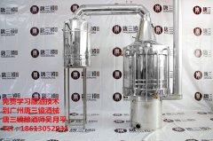 创业酿酒技术培训 玉米酒设备 纯粮蒸酒机器