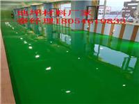 济南地区环氧地坪漆材料超低价供货商
