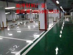 滨州价格低的耐磨水性环氧地坪漆厂家