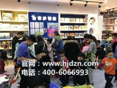 儿童玩具连锁店加盟—30㎡+2个人开店,生意火爆全年