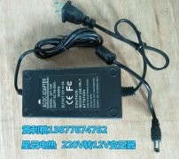 220V转12V电源转换器12V适配器小功率电加热片理疗热敷