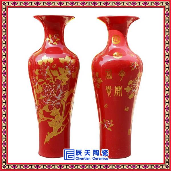 景德镇落地大花瓶1.2-2米粉彩蓝黄满花花开富贵多款客厅摆设
