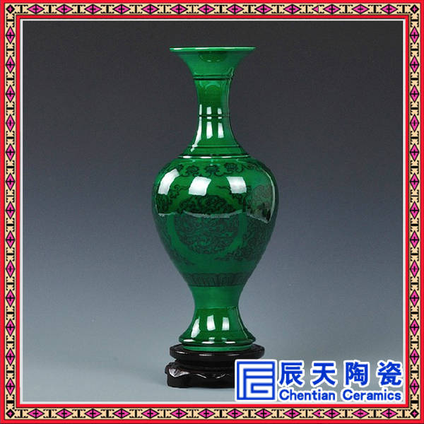 景德镇陶瓷绿釉花瓶摆件仿古花瓶青花瓷瓶双耳瓶中式工艺品