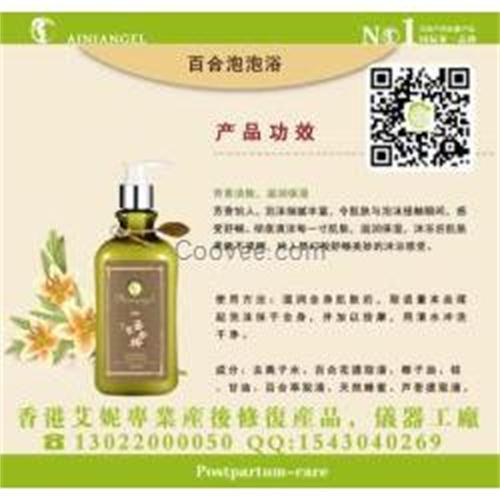 香港艾妮乳木果培护养发膜孕产期护理产品