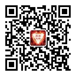 盈客足彩 足球信息服务平台 足彩推荐服务平台