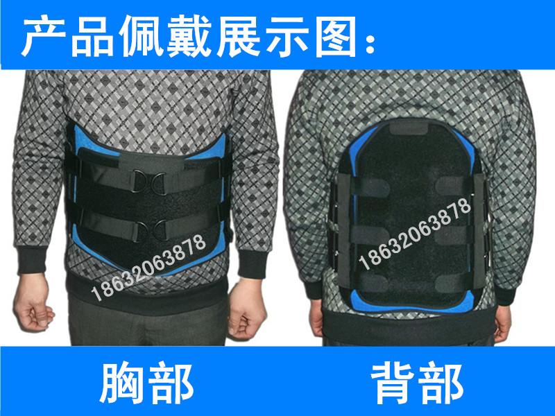 厂家批发胸腰椎固定支具支架腰部骨折固定康复器高腰硬护托