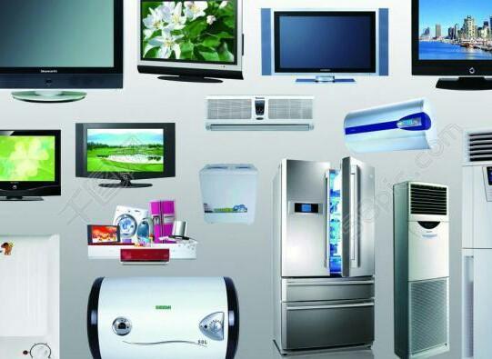 张家界电视机 空调 热水器 洗衣机 冰箱专业维修服务中心