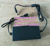 24v转换器24v加热片专用电源适配器