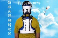 厂家批发新索米款头颈胸矫形器颈椎固定骨折支架颈椎支具