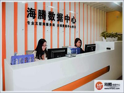 免备案直连线路速度快香港服务器零利润给钱就卖