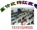淮安二手台式电脑回收、淮安网吧电脑回收、显示器回收