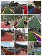 湛江梅州汕尾河源清远韶关揭阳潮州云浮彩色沥青路面施工公司