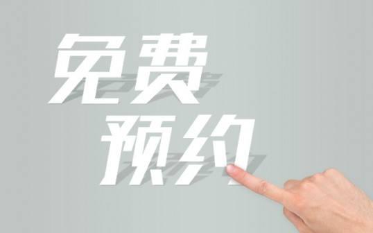 重庆梁平除甲醛的公司 新房甲醛治理