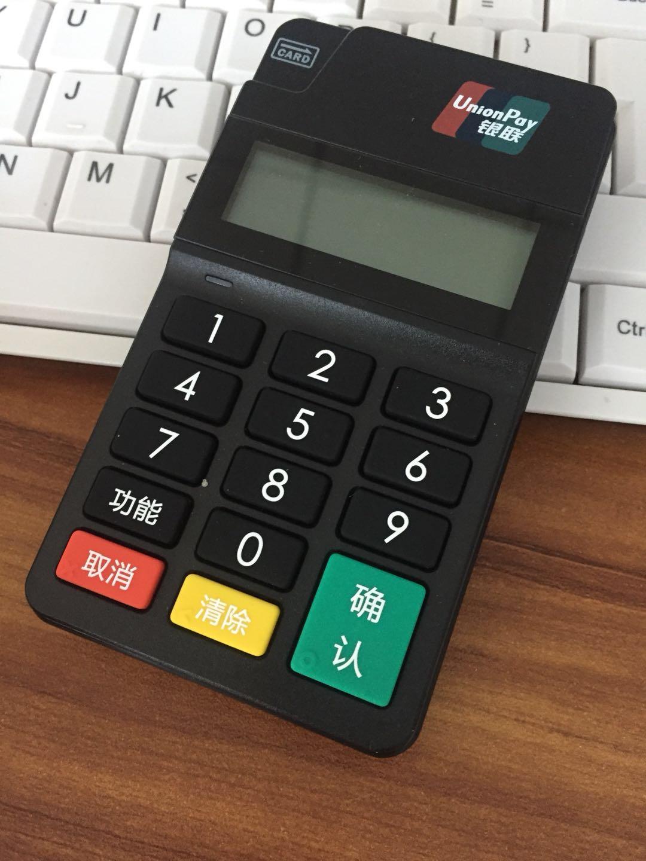 信用卡申请,多家银行可供选择