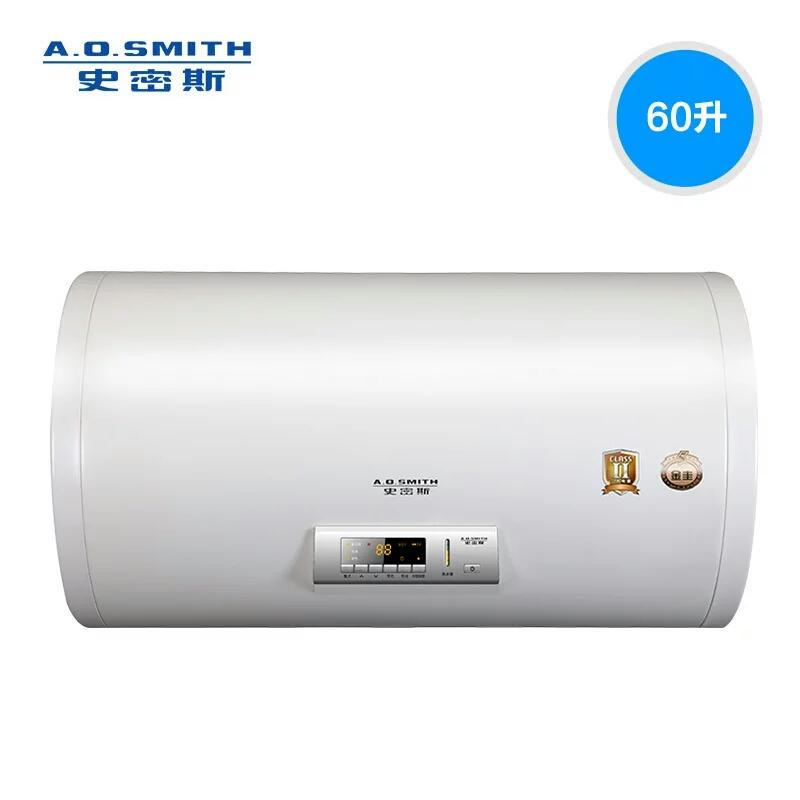 唐山热水器维修 燃气热水器维修电话 万和热水器维修