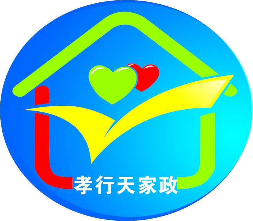 陕西咸阳首家专业的护工孝行天家政护工公司服务更专业,更细心—