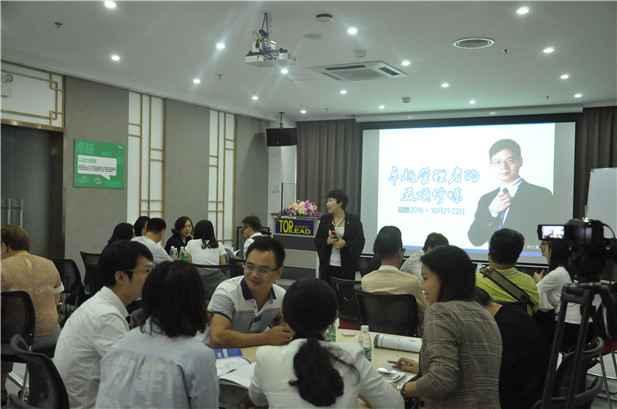 广州企业管理培训机构哪家好?