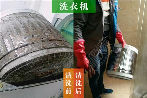 【年底7折优惠】咸阳新联家油烟机清洗、洗衣机清洗、地暖清洗