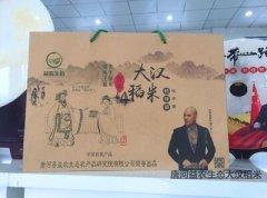 汉贡米 大汉稻米 520元 汉稻米 香汤丸绿米 唐河特产