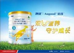 澳优Augood珀淳奶粉是澳大利亚原装进口的吗