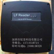 R134耳标中距离读卡器