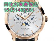 三亚二手欧米茄手表回收三亚万国二手手表回收