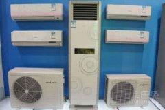 刘师傅电视机 洗衣机 热水器 冰箱 空调维修服务中心