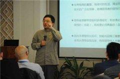 深圳企业高管培训机构哪个好?