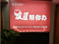 邯郸相亲邯郸单身13931004080