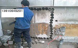 北京专业墙体开门洞加固公司13910646201