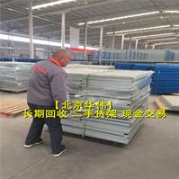 长期回收 北京二手货架 二手旧仓库货架 上门拆装当场结算