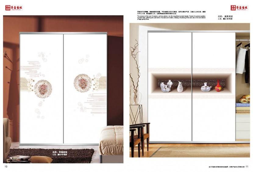 荣鑫衣柜推拉门厂家将在2018年开启新的计划