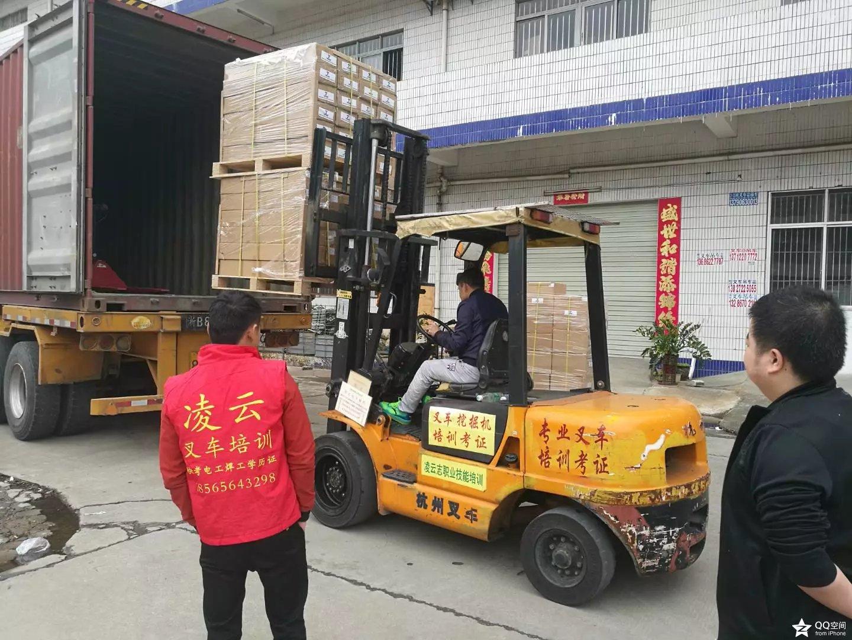 东莞观澜叉车培训考证复审