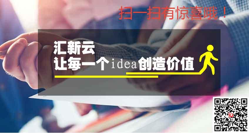 产品经理学习平台,产品经理聚集地,产品经理工具分享-汇新云