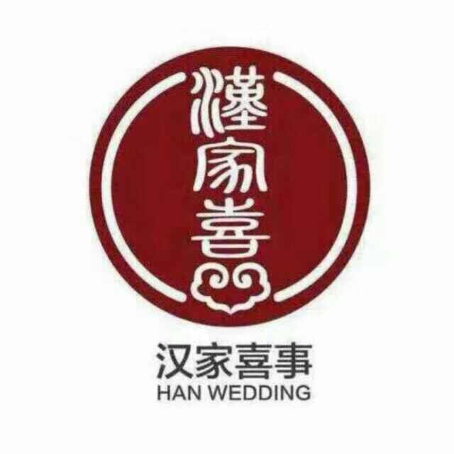 婚礼场地篇之婚宴酒店如何选择