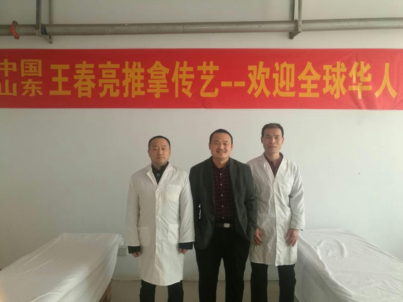 王春亮阿育吠陀推拿按摩技术2018年培训班内容