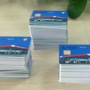 中石化副卡业务合作,11年品牌公司担保