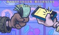 虚拟币开发_数字资产交易平台搭建_系统app开发
