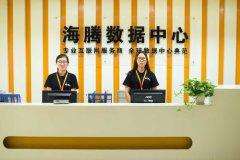 便宜的江苏电信服务器租用买二送一性价比高