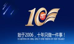 香港服务器CN2线路直连内地访问无差别速度超级快