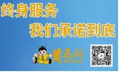 安阳市区 家政服务项目选择黄马褂曹操到 创业有保障