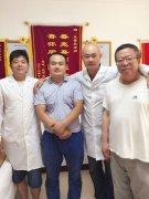 王春亮国际推拿按摩连锁品牌授权加盟全球公开招商
